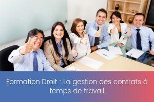 La gestion des contrats à temps de travail – image – site